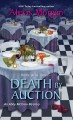 Go to record Death by auction